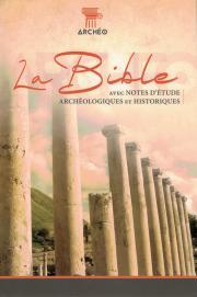 La Bible avec notes d