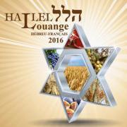 Hallel Louange