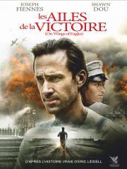 DVD Les Ailes de la Victoire
